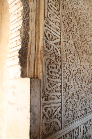 Arabic writing in the walls